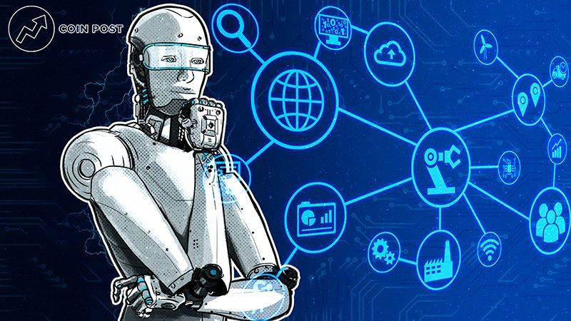 Цифровые технологии будущего