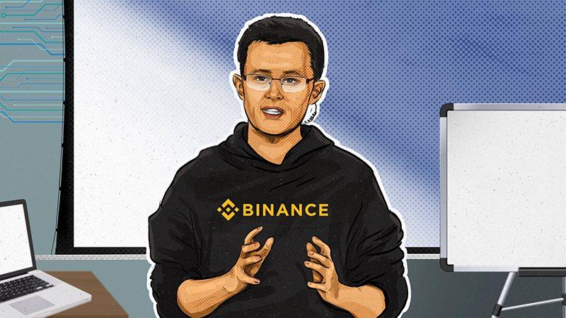 CEO Binance Чанпэн Джао