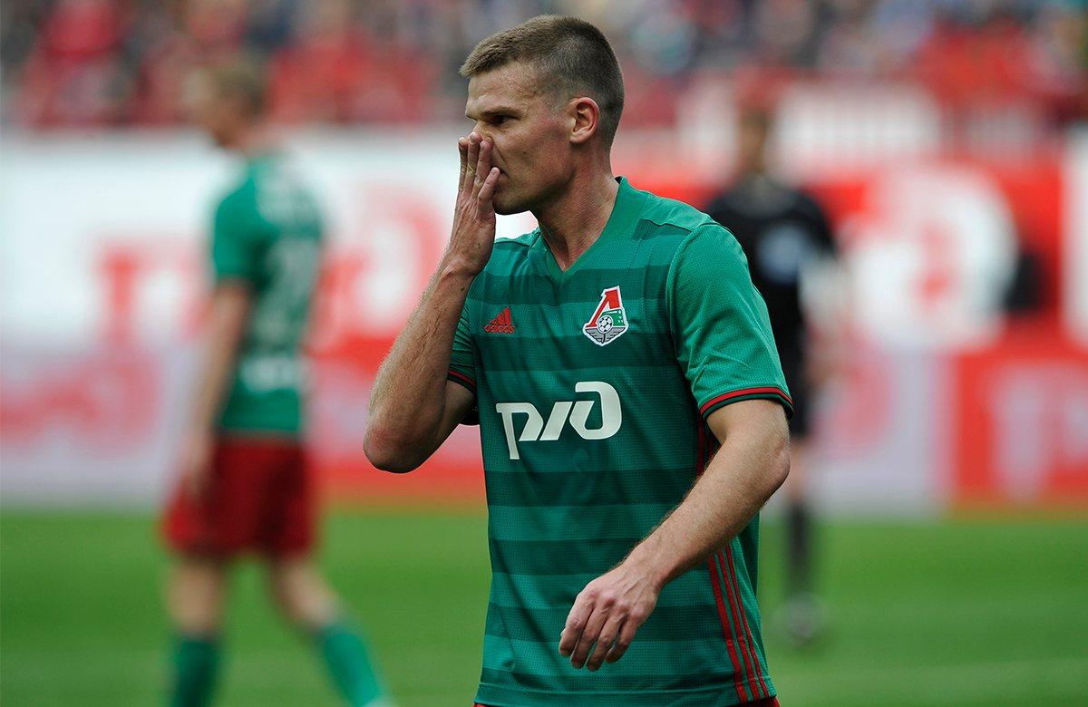 Игорь Денисов перейдет в Сочи