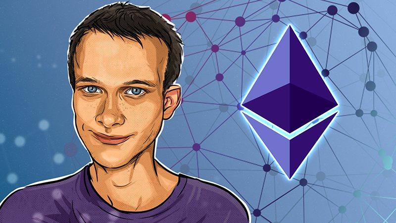 Будущее Ethereum