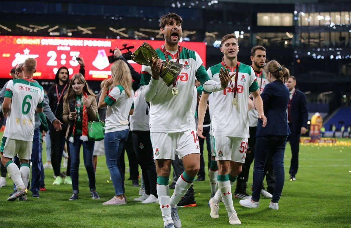 Локомотив завоевал первый трофей сезона