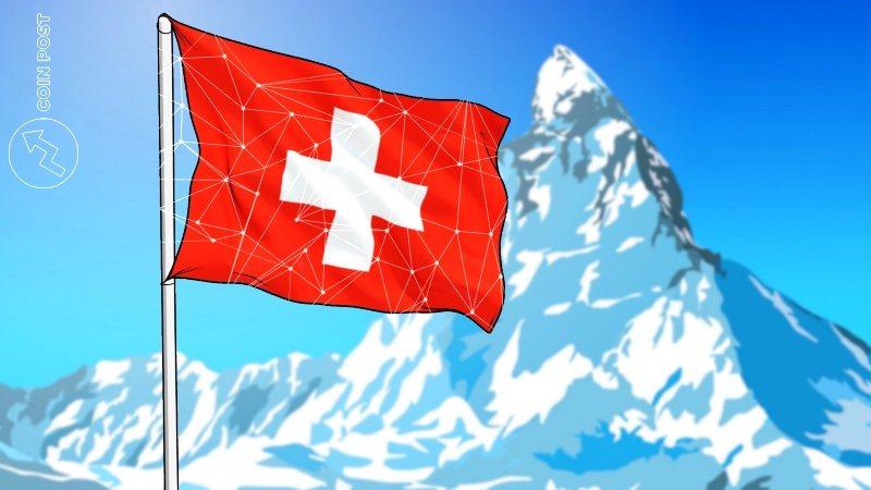 Швейцарский банк криптовалют предложил заработок на стейкинге и DeFi для институциональных инвесторов