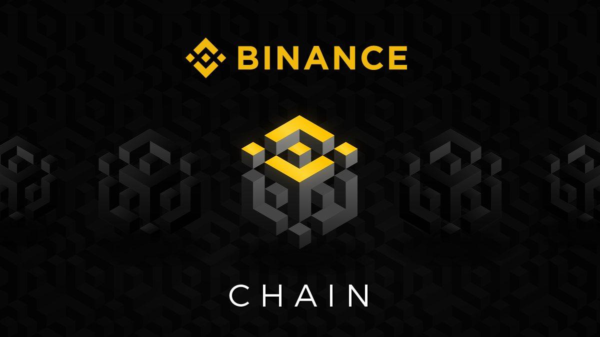 Блокчейн Binance