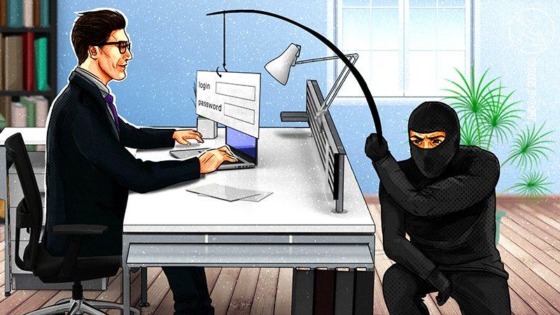 Фишинговая атака на пользователей