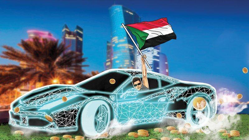 Децентрализованная экономика в Дубае