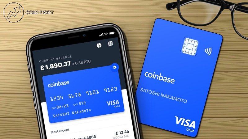 Криптобиржа Coinbase анонсировала запуск сервиса по конвертации зарплаты в криптовалюту