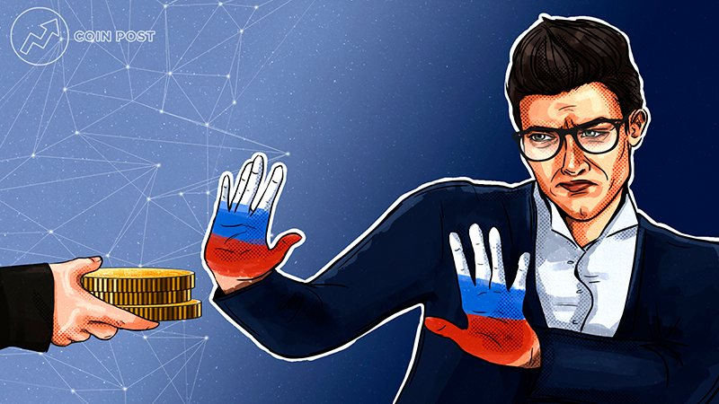 Запрет анонимных криптосервисов