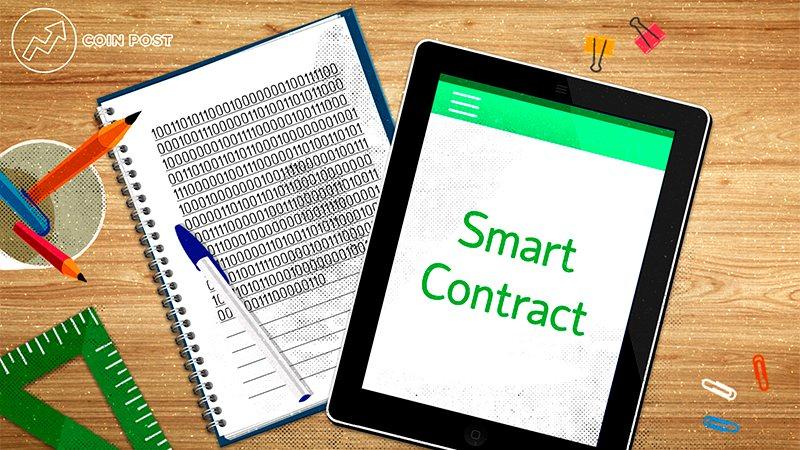 Смарт-контракты в сети Эфириум