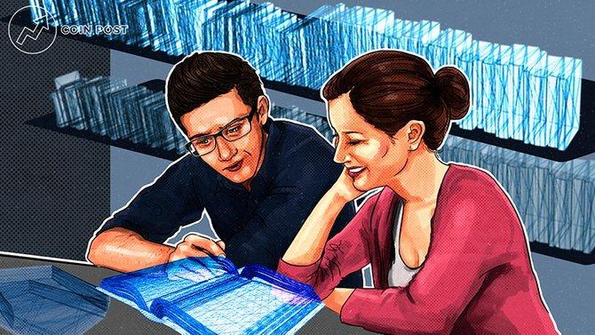 Образование блокчейн-специалистов