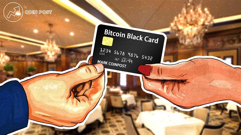 Биржа Gemini выпустит кредитную карту Mastercard с кешбэком в биткоине и других криптовалютах