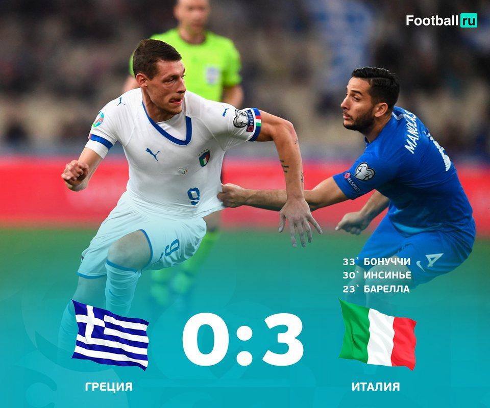 Италия на выезде разобралась с греками
