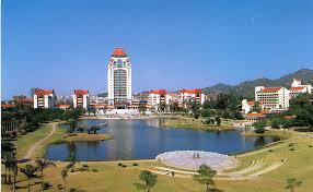 Universitas Xiamen