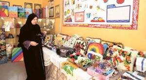 Wanita Handicraft Center