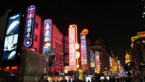 nanjing-road