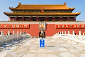 Tiananmen with chairmen Mao portrait, Tiananmen Square, Beijing, China
