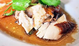 Tong Fong Fatt Chicken Rice