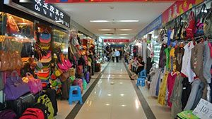 Taobao City Shanghai