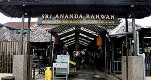 Sri Ananda Bahwan