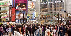 Shibuya Shopping District