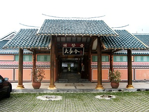 9 Wisata Indonesia Ala Korea yang Wajib Dikunjungi