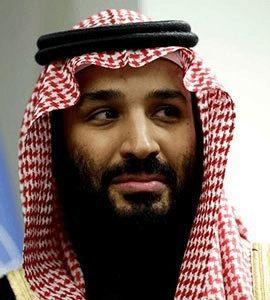 Mohammed Ibn Amr