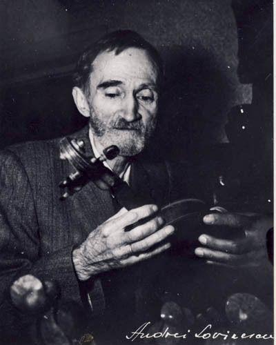 Джордже Баковия