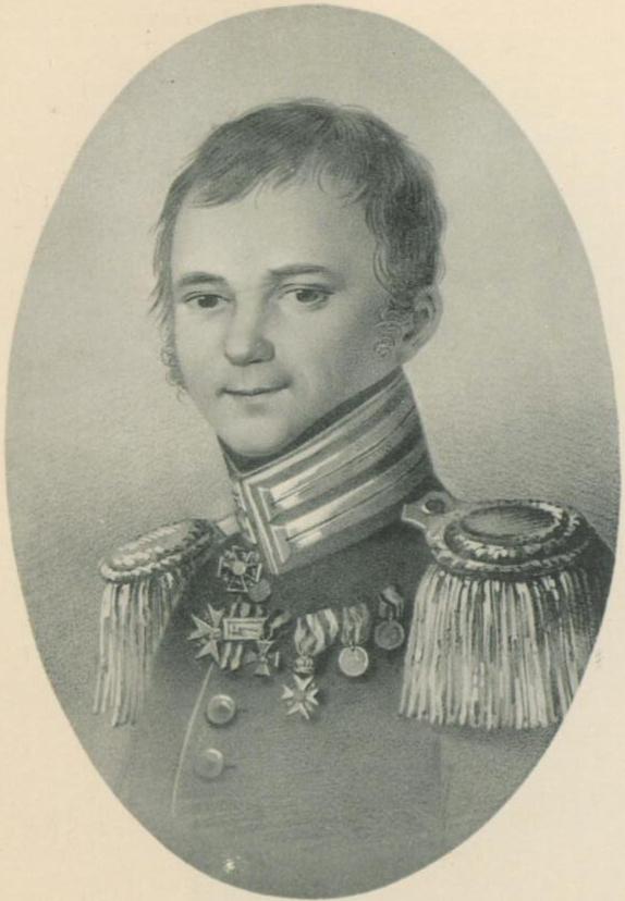 Фёдор Глинка