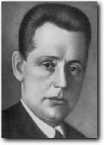 Сергей Обрадович