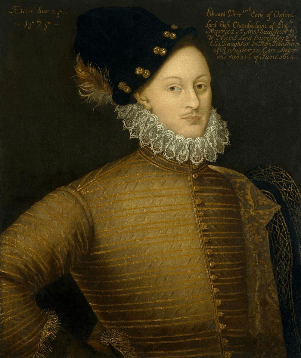 де Вер, 17-й граф Оксфорд Эдуард