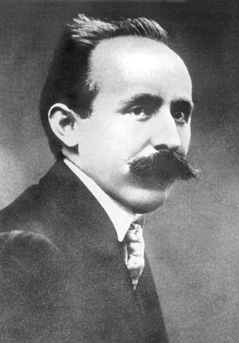Петар Кочич