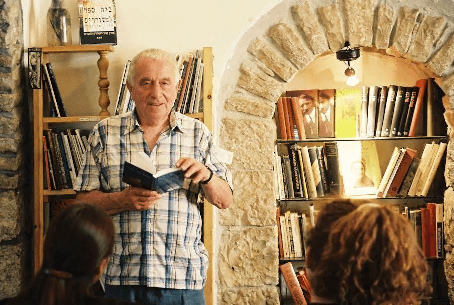 Yehuda Amichai