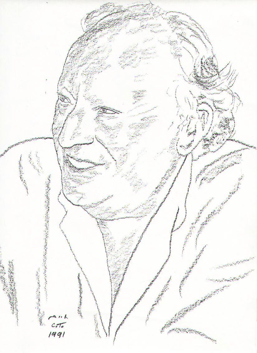 Леон Юрис