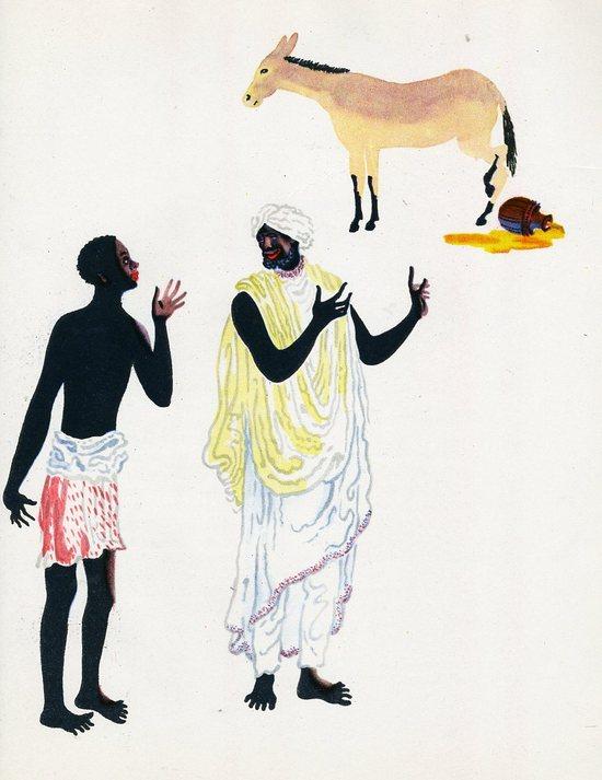 Эфиопские народные сказки