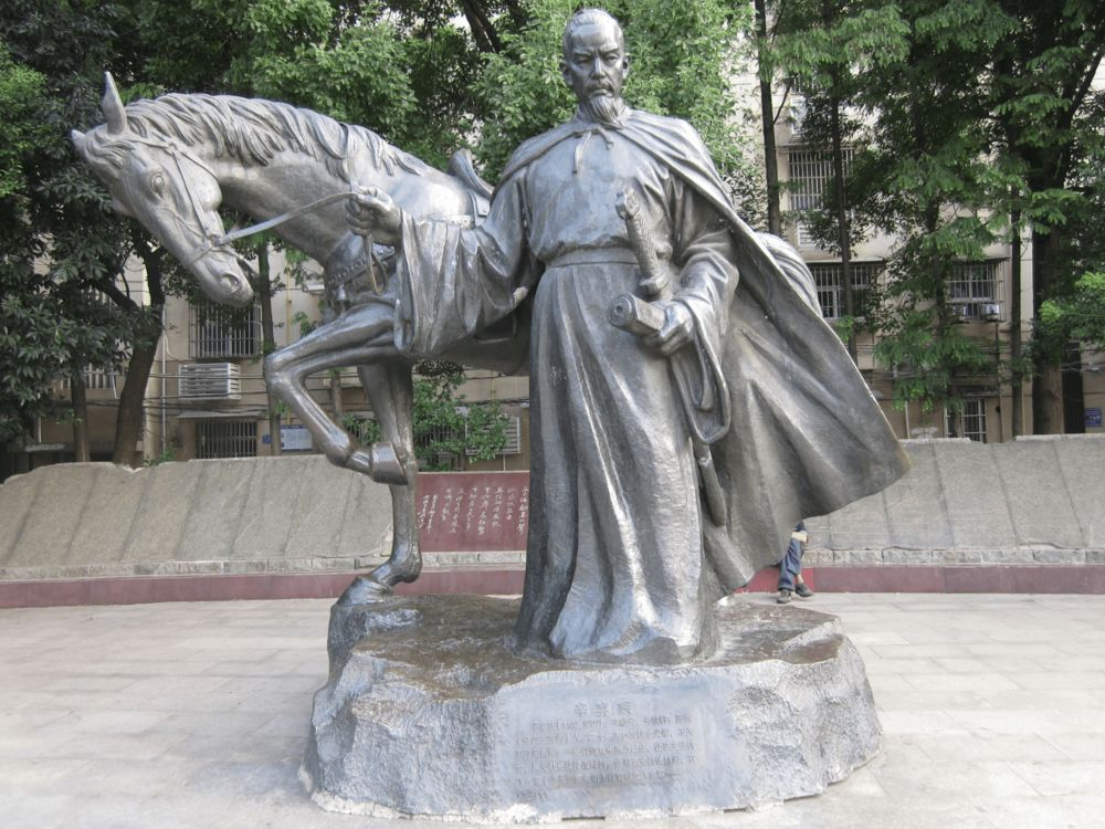 Xin Qiji
