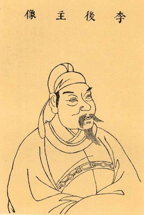 Юй (поэт) Ли