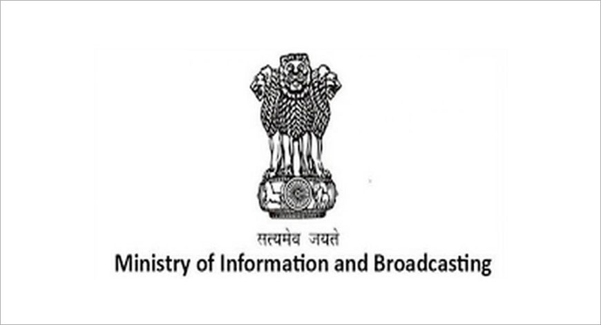 Ministry of information and broadcasting?blur=25