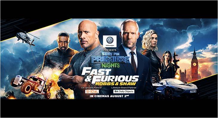 fast&Furious?blur=25