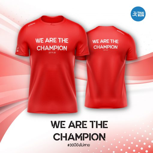 Banner – Wearechampion-03
