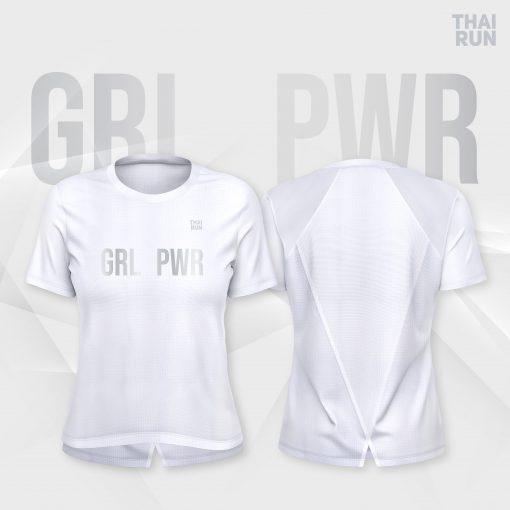 PR- GRLPWR-010