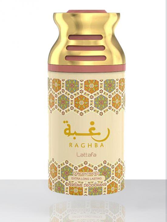 Raghba 250 Ml Deodorant Spray For Men And Women