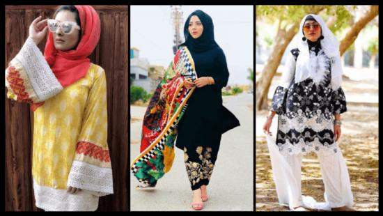 top-15-ways-to-wear-hijab-with-salwar-kameez