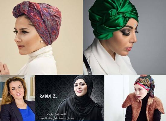 Top 10 Muslim Fashion Designers In The World Masho Com