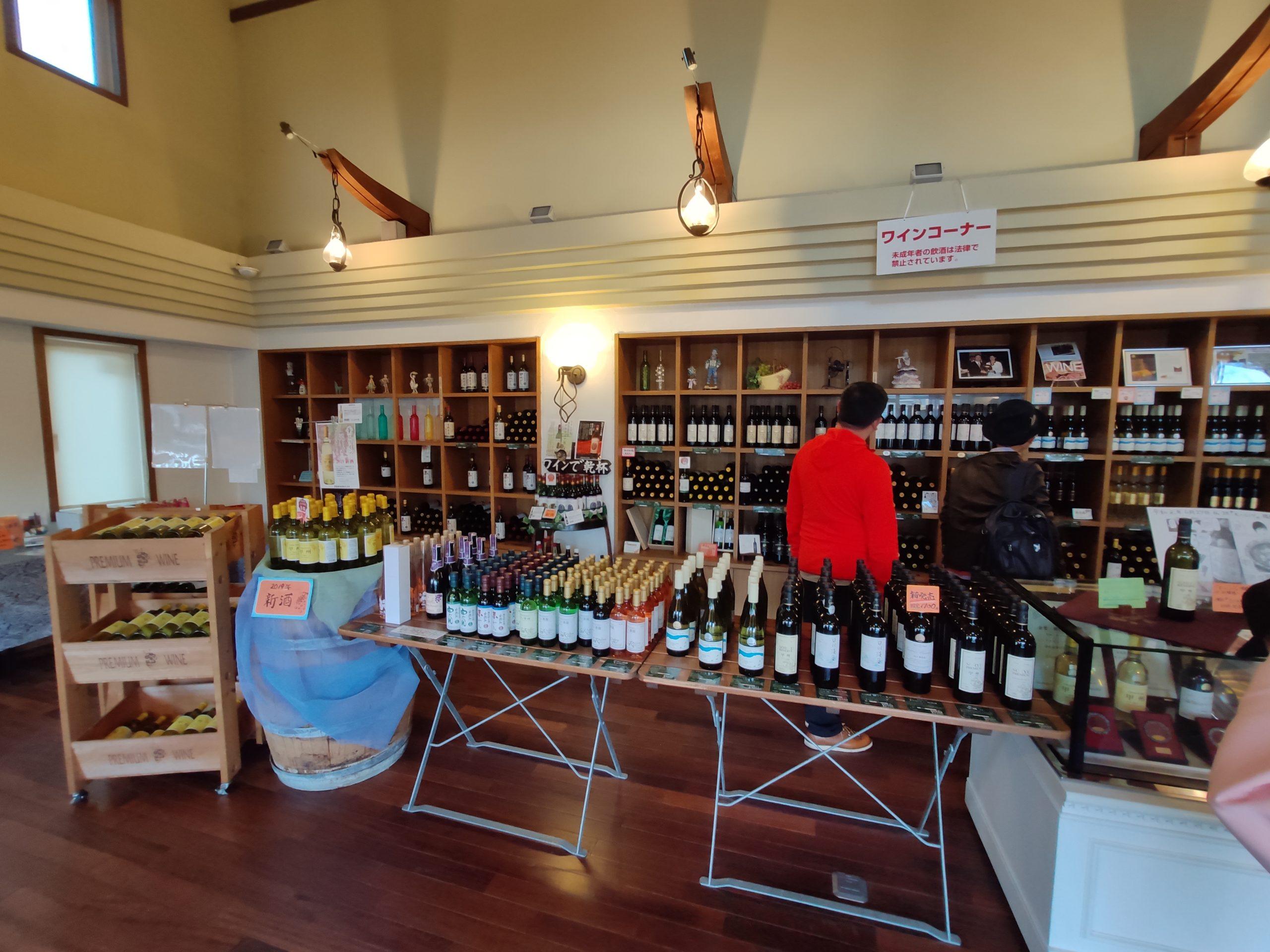 [Review] Soryu Winery @ Yamanashi, Japan
