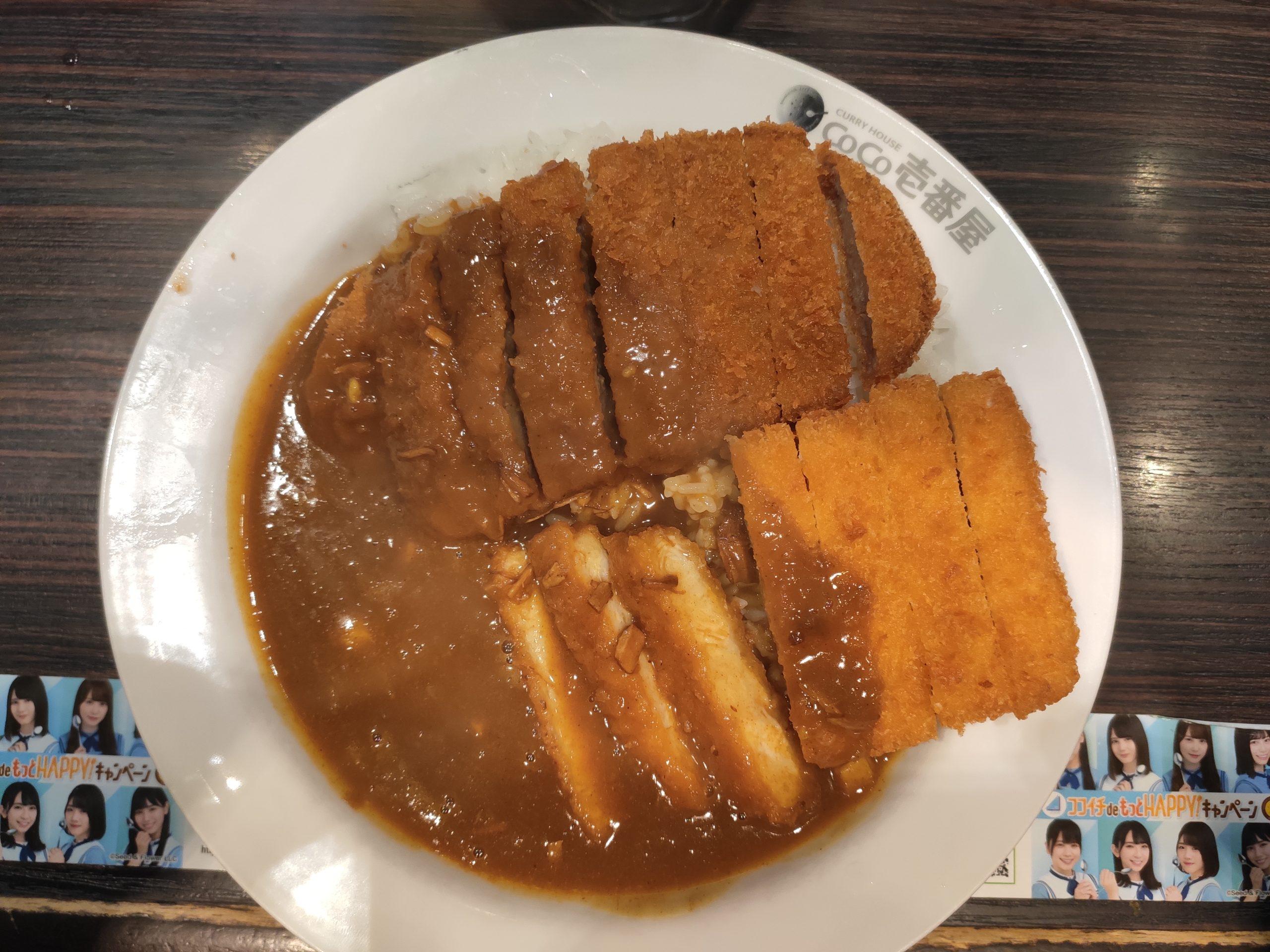 [Review] CoCo Ichibanya @ Tokyo, Japan