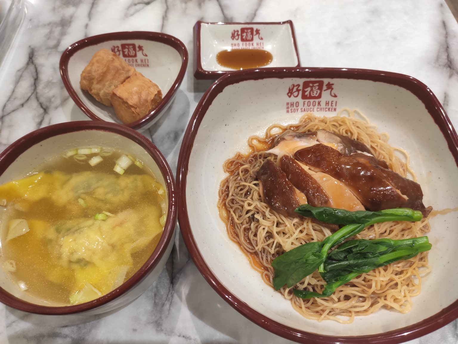 [Review] Ho Fook Hei Soy Sauce Chicken @ Singapore