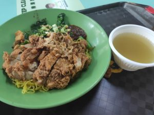 Cantonese Delights: Chicket Cutlet Noodles with Soup