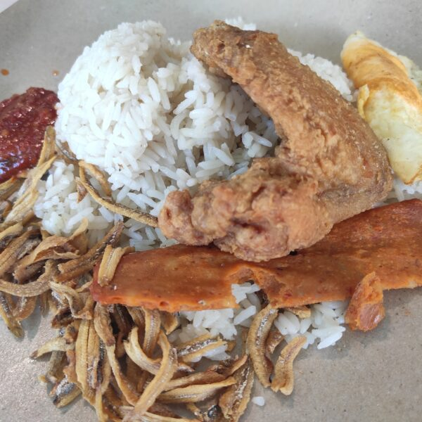 Review: 106 Nasi Lemak (Singapore)