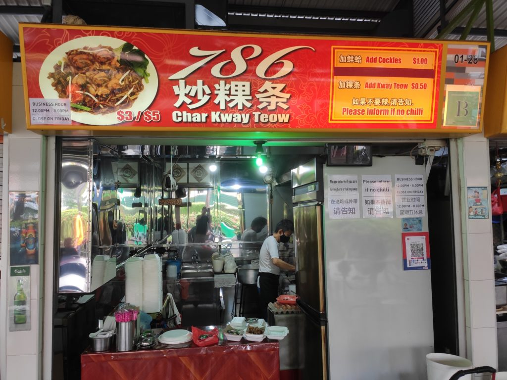786 Char Kway Teow Stall
