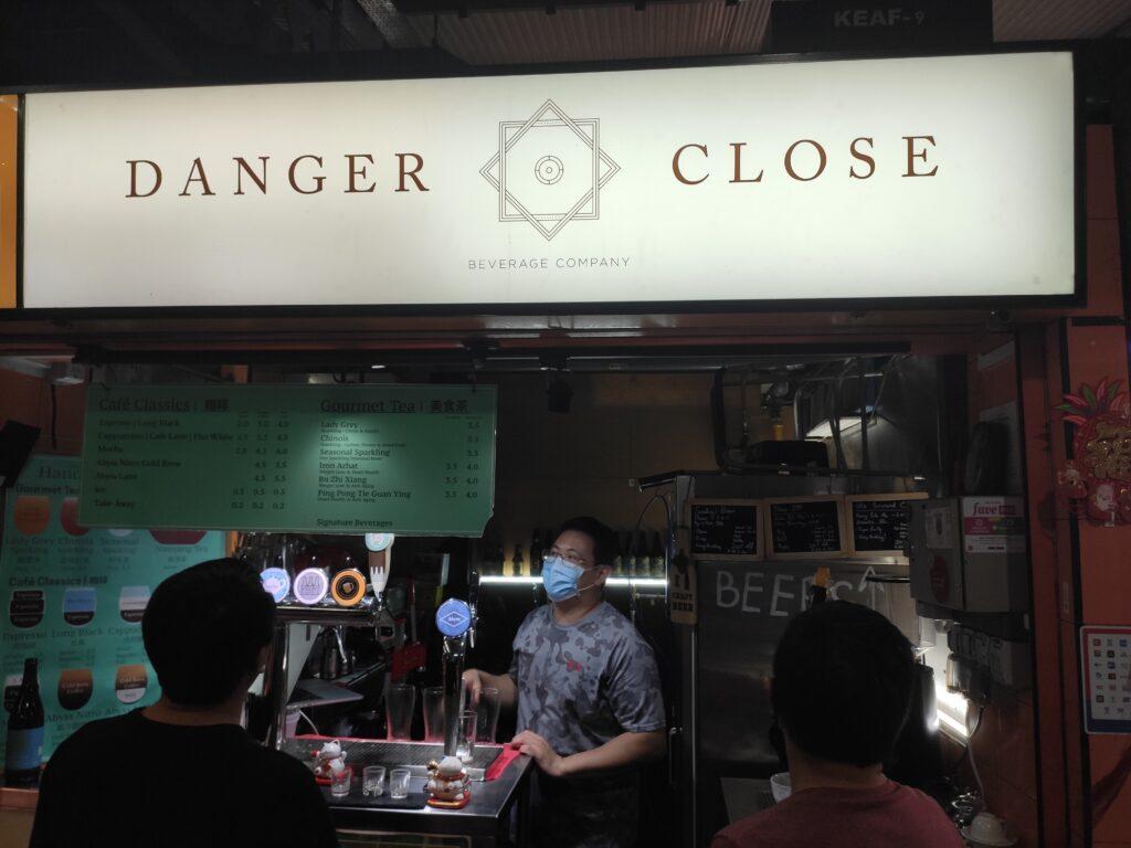 Danger Close Stall