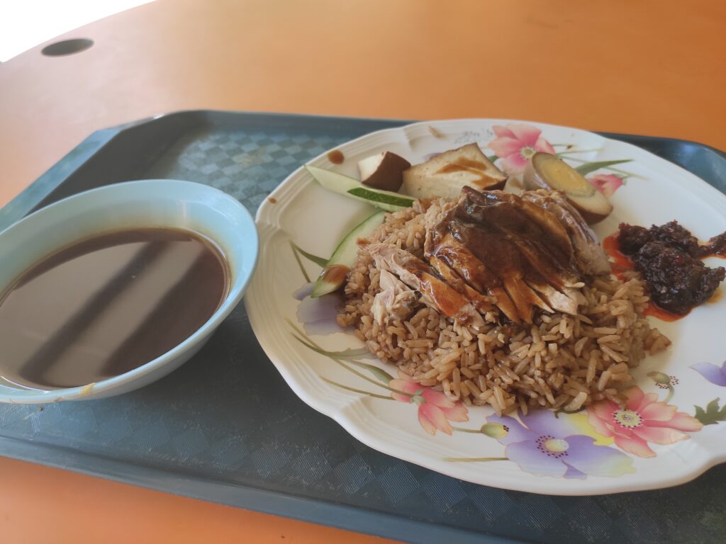Happy Duck: Speciality Duck Rice Set